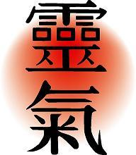 Reiki_Symbol-small